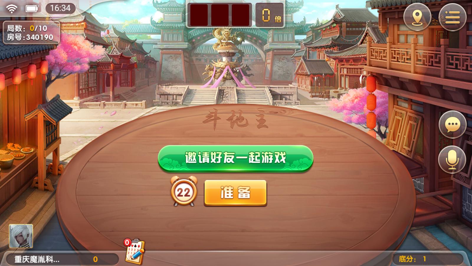 网狐二开跑胡子合集 麻将游戏 字牌游戏 扑克游戏 完整整理-第23张