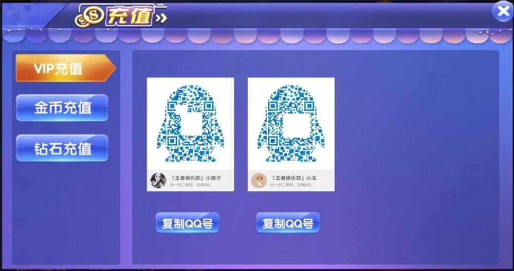 五游大联盟二次开发王者版最新带全民无限代理(K端点控+解密文件+俱乐部+机器人+双端源码)插图(4)