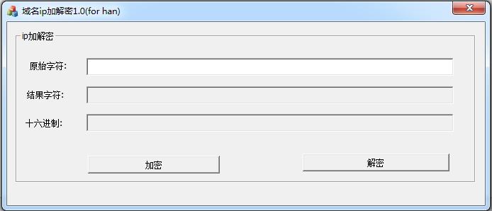 857梦港电音版电玩城手端加解密工具插图