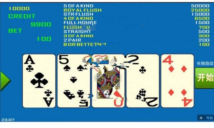 大字翻牌机明星97完整棋牌运营版ATT连环炮火麒麟椰子机+双端APP+完整数据-第6张