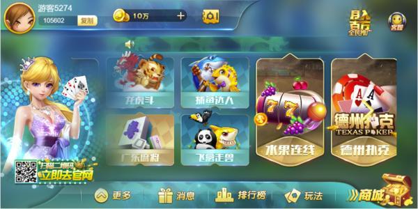 H5网狐卓越棋牌游戏全套搭建组件源码.jpg