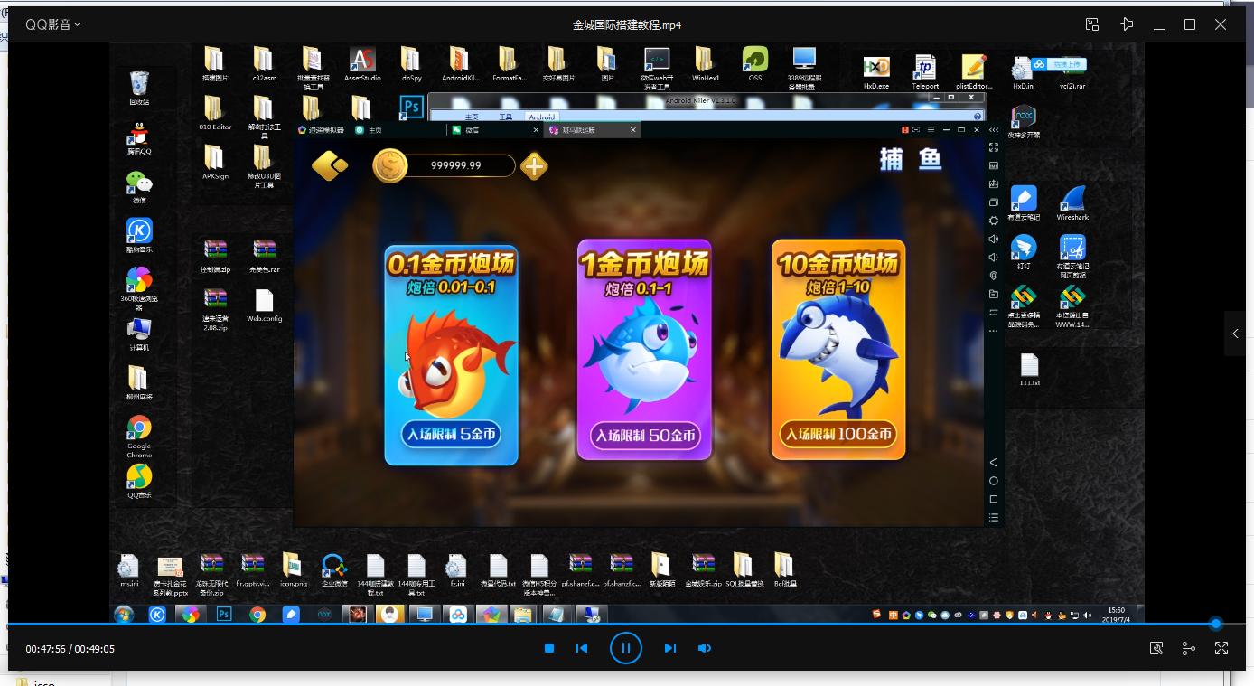 斑马联运版 京城娱乐,视频搭建教程 视频搭建教程 京城娱乐 斑马联运版 棋牌教程 第2张
