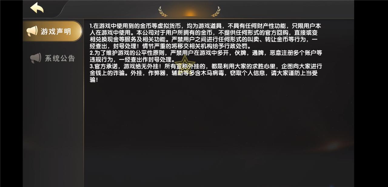 颂游黑金版 26款金币游戏完整组件下载加视频教程-第6张