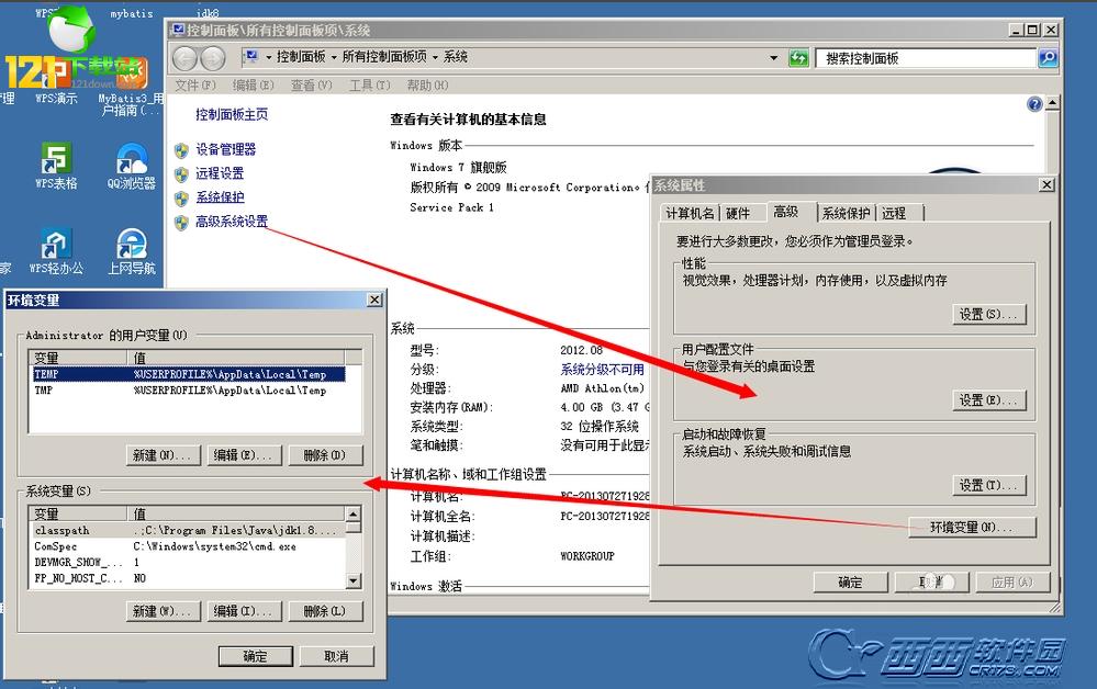 apache tomcat 7.0.85 windows x64免安装绿色版及配置 精品软件 第2张