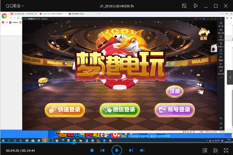 梦港电玩搭建视频教程-第1张