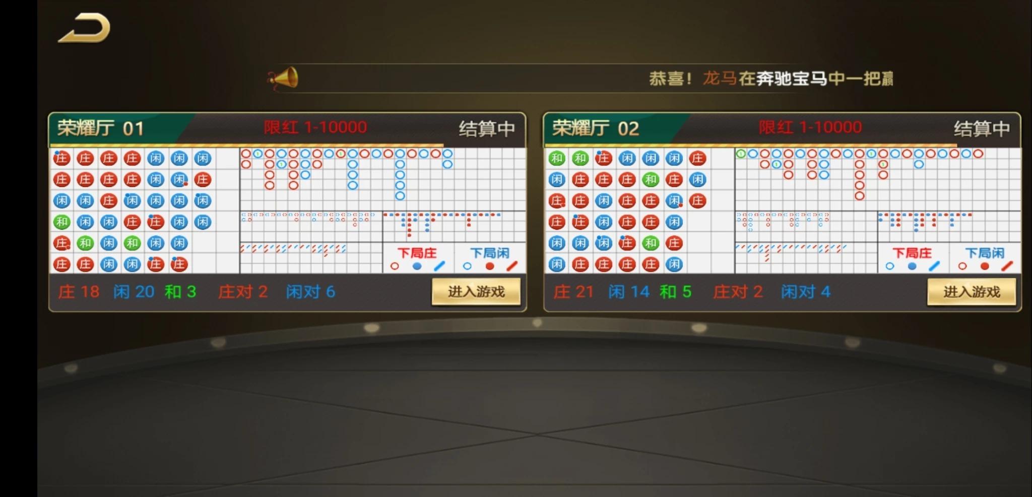 运营新版知己棋牌 途游时代组件 对接免签接口/微星二开/真人接口 附视频搭建教程-第9张