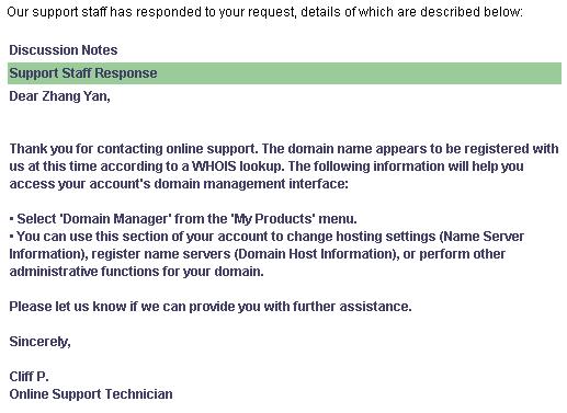 """亲手教你把域名注册商转移到国外 我的域名注册商由""""新网""""转移到美国Godaddy的全过程[原创]-第24张"""