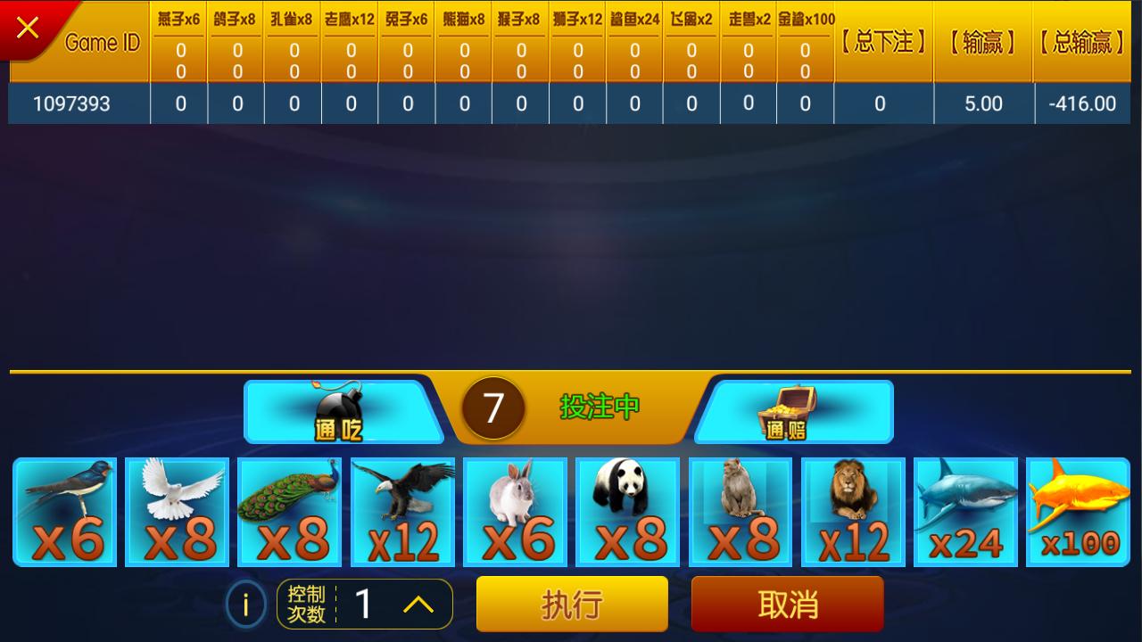 亚游娱乐 万威棋牌 完整运营级别平台 运营级别平台 完整 万威棋牌 亚游娱乐 真金竞技类 第16张