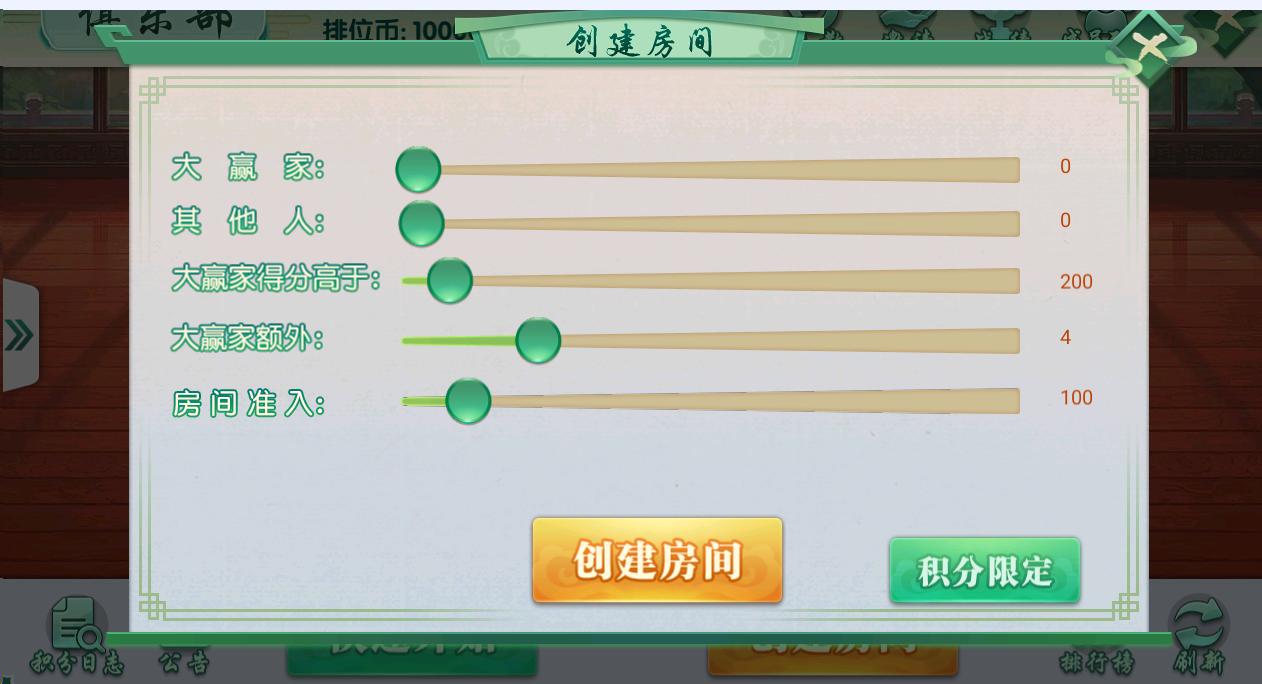 商业运营平台 永胜娱乐 单款大牌九 小牌九 有抽水俱乐部带搓牌-第3张