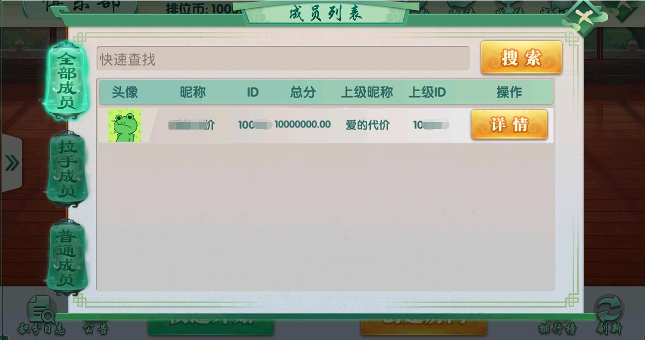 商业运营平台 永胜娱乐 单款大牌九 小牌九 有抽水俱乐部带搓牌-第5张