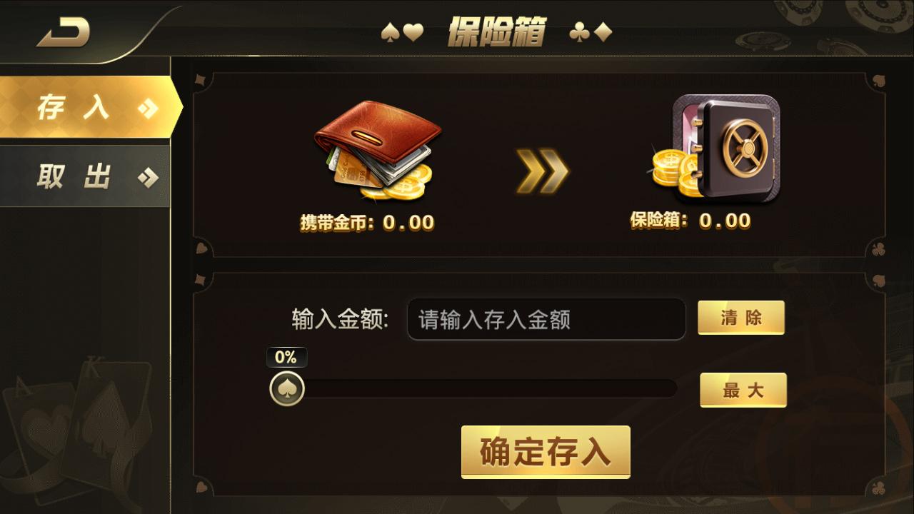 【服务器完整打包】最新更新豪胜娱乐二开ui版棋牌组件+完整数据 双端需解密-第4张