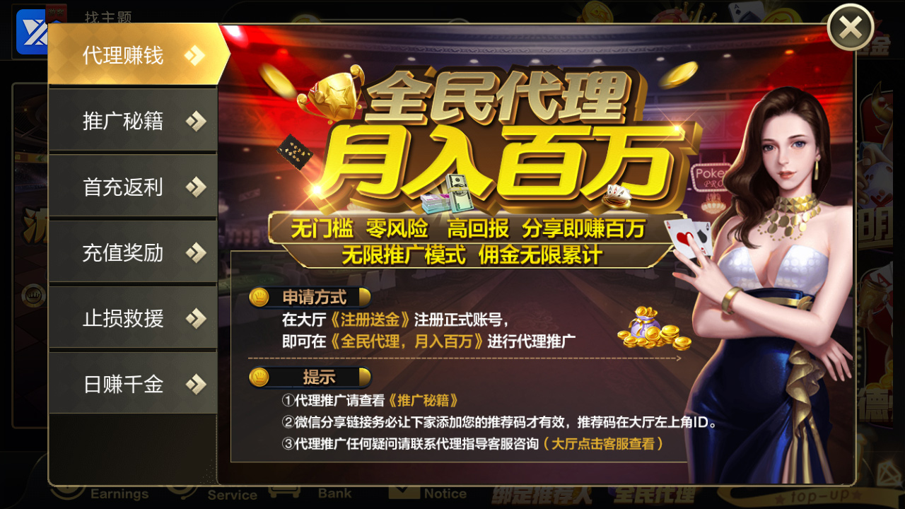 【服务器完整打包】最新更新豪胜娱乐二开ui版棋牌组件+完整数据 双端需解密-第5张