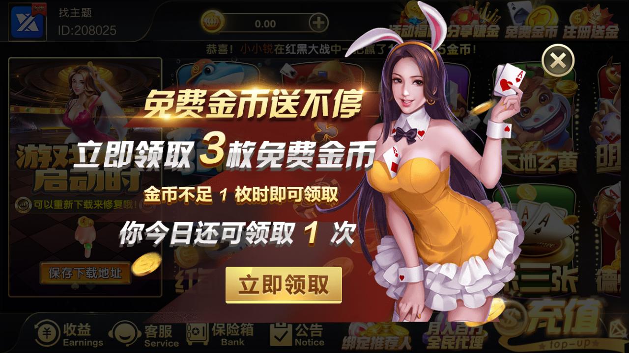 【服务器完整打包】最新更新豪胜娱乐二开ui版棋牌组件+完整数据 双端需解密-第7张