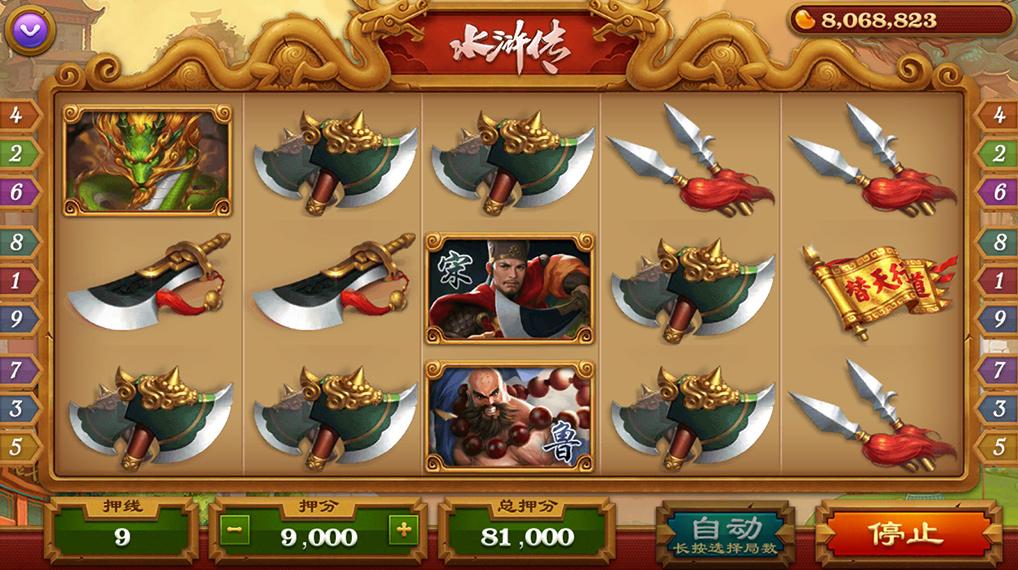 傲玩鲸吞版棋牌组件 傲玩850运营级棋牌游戏组件 可对接支付接口-第15张