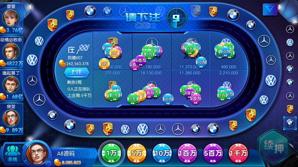 傲玩鲸吞版棋牌组件 傲玩850运营级棋牌游戏组件 可对接支付接口-第21张