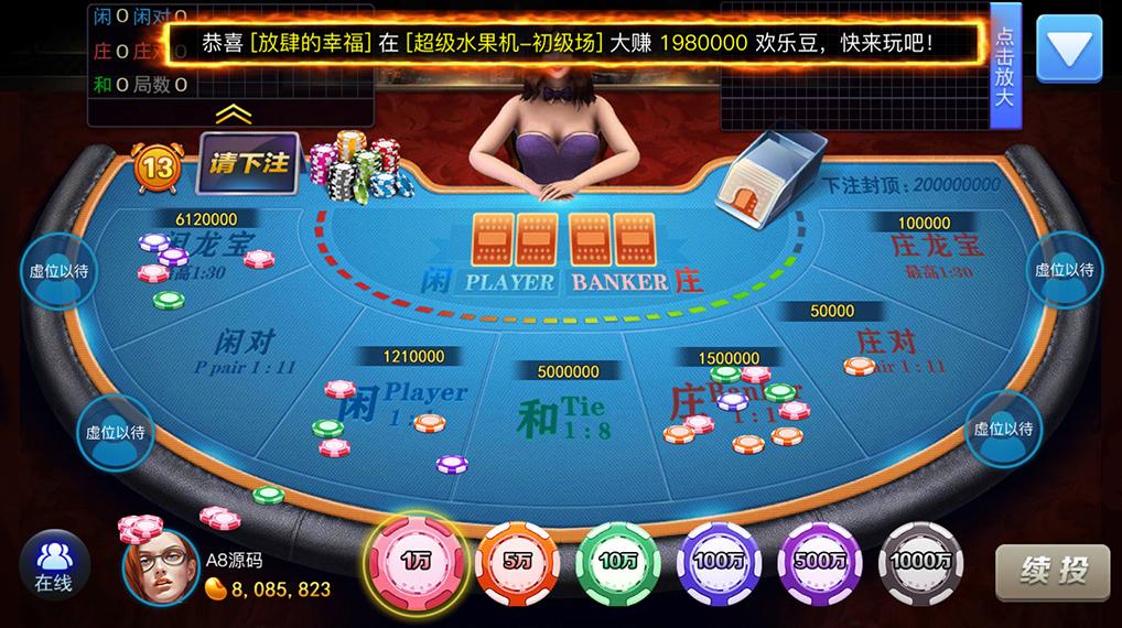 傲玩鲸吞版棋牌组件 傲玩850运营级棋牌游戏组件 可对接支付接口-第23张