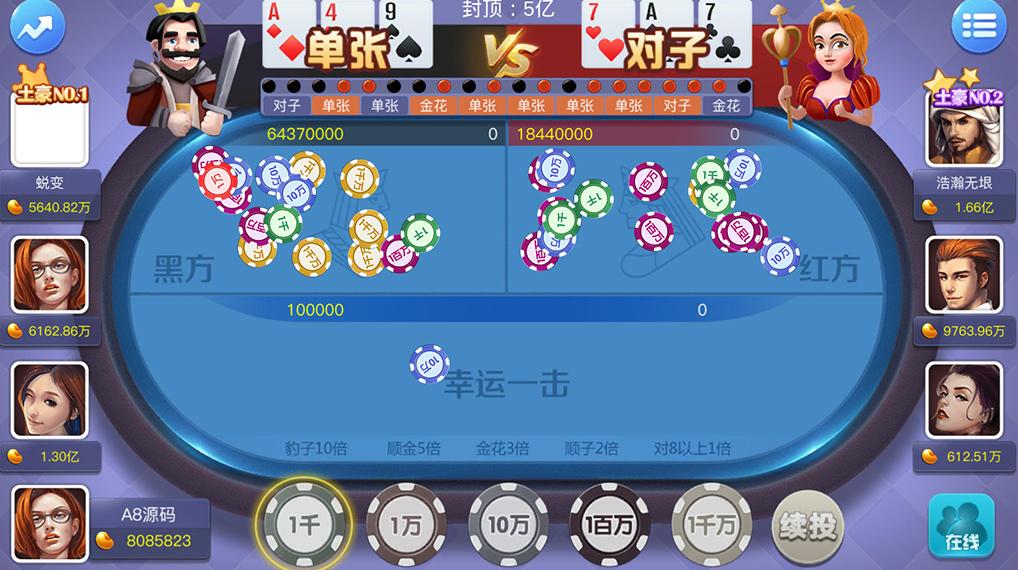 傲玩鲸吞版棋牌组件 傲玩850运营级棋牌游戏组件 可对接支付接口-第22张