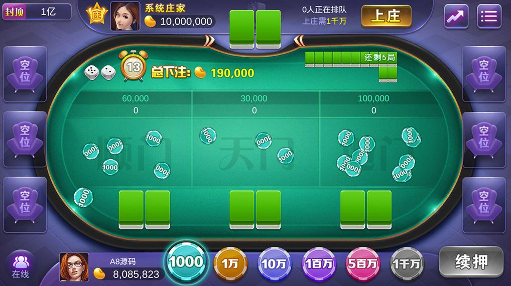 傲玩鲸吞版棋牌组件 傲玩850运营级棋牌游戏组件 可对接支付接口-第24张