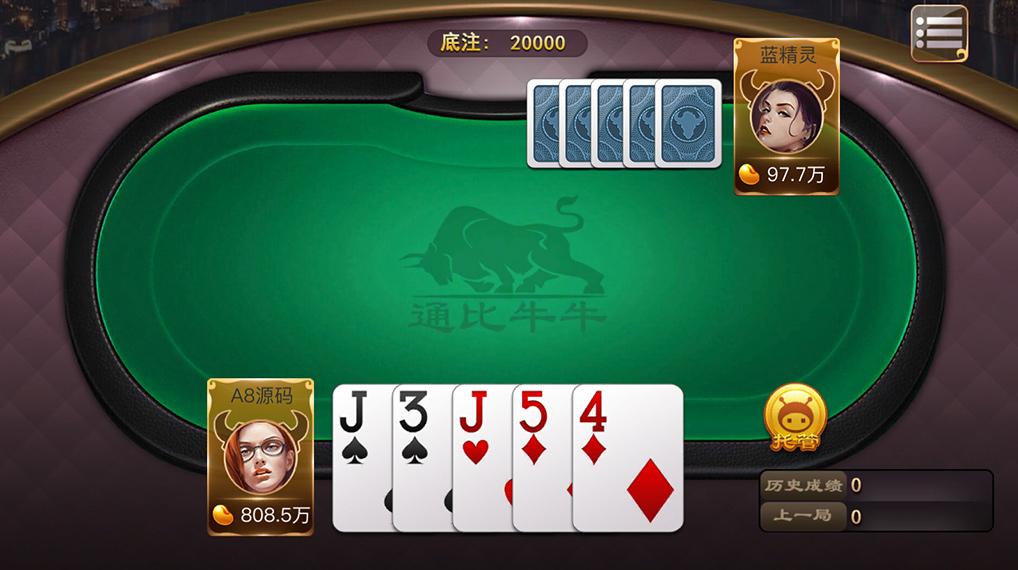 傲玩鲸吞版棋牌组件 傲玩850运营级棋牌游戏组件 可对接支付接口-第25张
