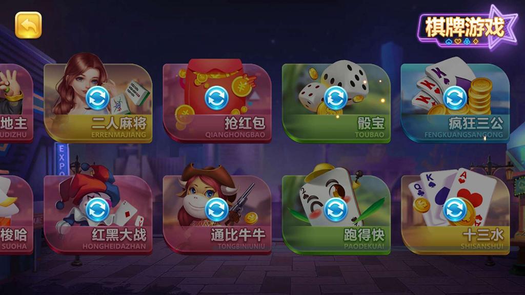 傲玩真金棋牌/爱玩互娱棋牌组件 游戏多+UI漂亮-第5张