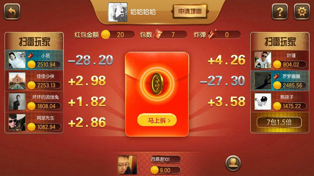 傲玩真金棋牌/爱玩互娱棋牌组件 游戏多+UI漂亮-第21张