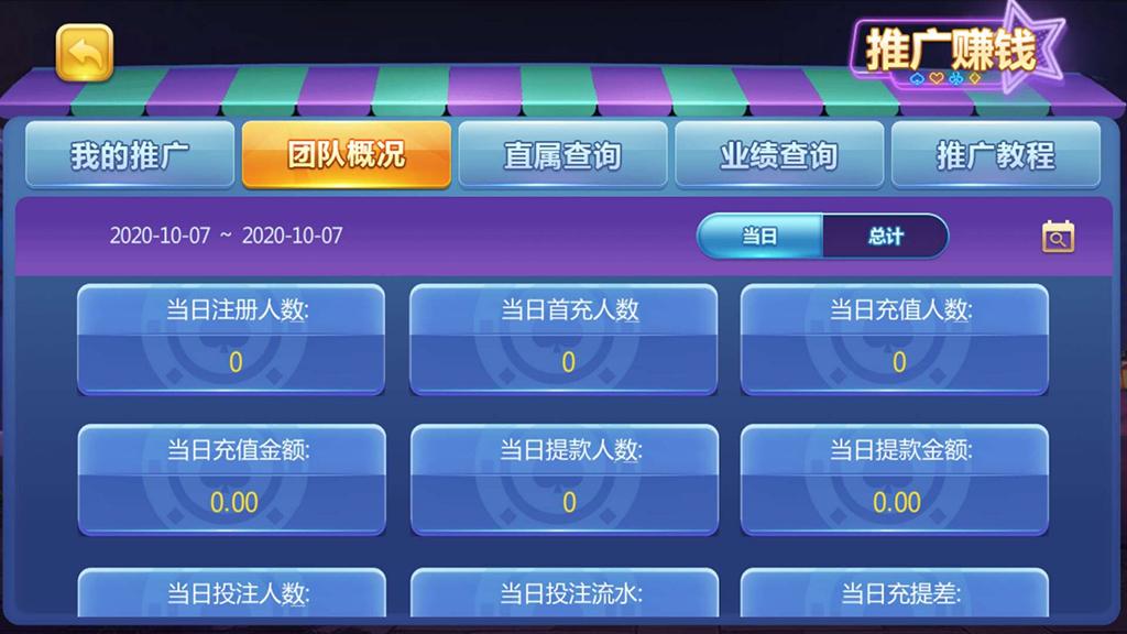 傲玩真金棋牌/爱玩互娱棋牌组件 游戏多+UI漂亮-第20张