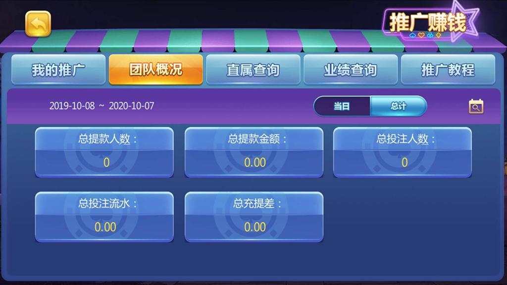 傲玩真金棋牌/爱玩互娱棋牌组件 游戏多+UI漂亮-第19张
