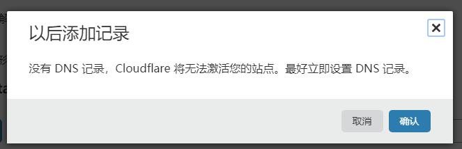 未备案域名使用Cloudflare设置域名URL转发(附带视频教程)-第7张