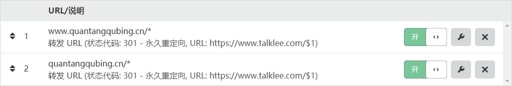 未备案域名使用Cloudflare设置域名URL转发(附带视频教程)-第16张