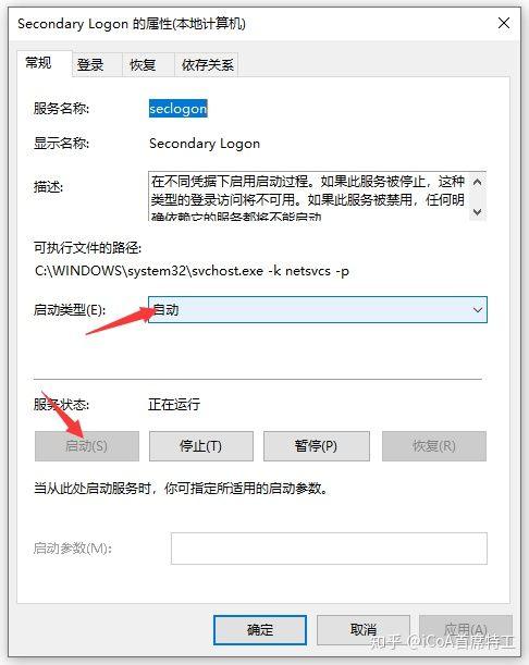 非华为电脑实现多屏协同,需搭配EMUI10以上版本的华为手机 多屏协同 技术文章 第14张
