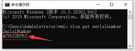 最新版华为多屏协同和NFC一碰传10.1版-第8张