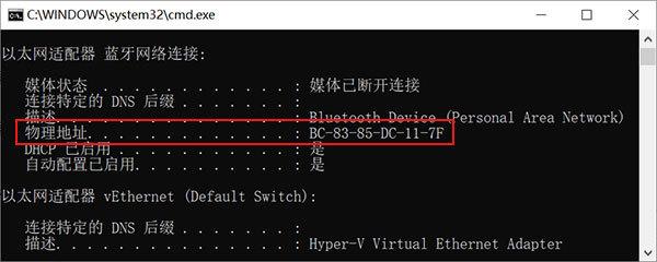 最新版华为多屏协同和NFC一碰传10.1版-第9张