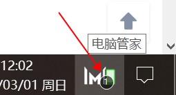 最新版华为多屏协同和NFC一碰传10.1版-第21张