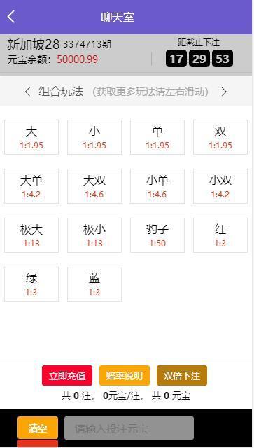 南宫28菠菜源码第二版+修复了预设开奖控制功能+全新UI-第7张