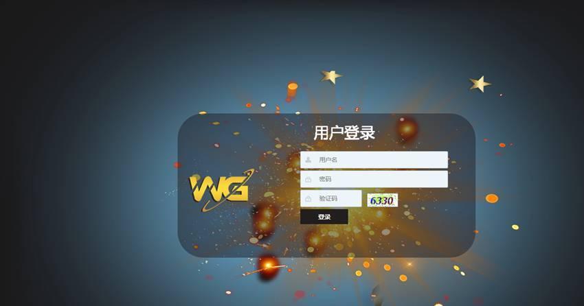 最新WG蓝色稳定版CP源码完美运营版+安装视频教程-第5张