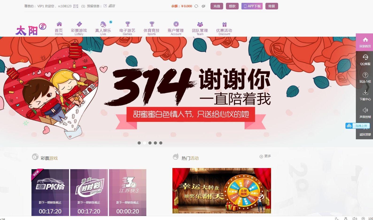 新版杏彩菠菜源码最新UI+修复了20分钟后台UI优化-第4张