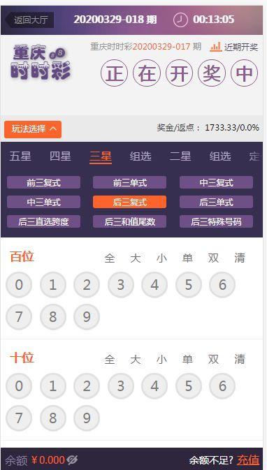 新版杏彩菠菜源码最新UI+修复了20分钟后台UI优化-第11张