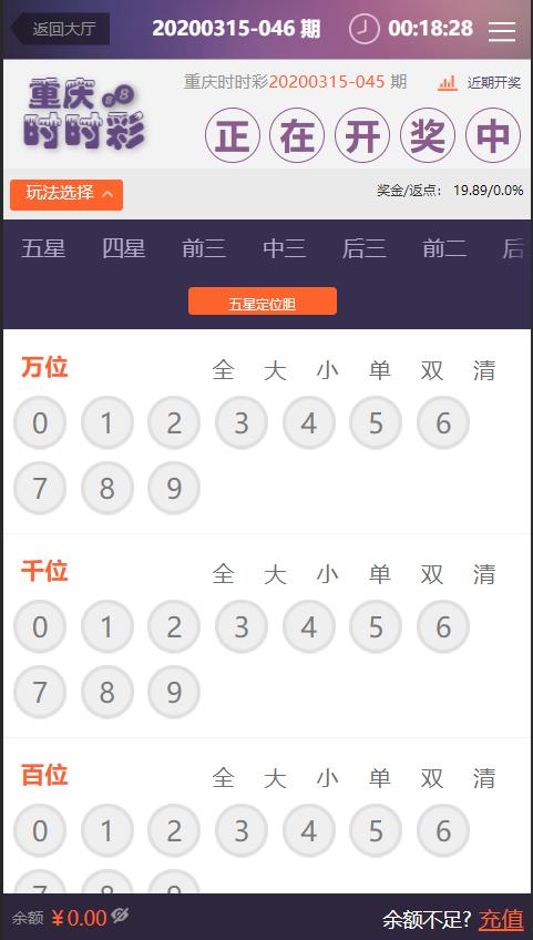 天鸿娱乐菠菜源码下载-BUG全修复,2020新版杏彩程序-第6张