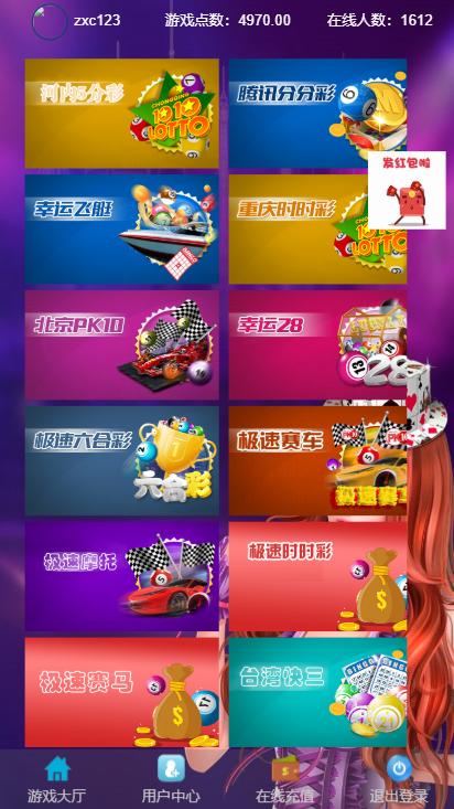 【h5游戏】飞鸟最新免公众号+聊天室+无限开房,幸运飞,俊飞源码-第1张