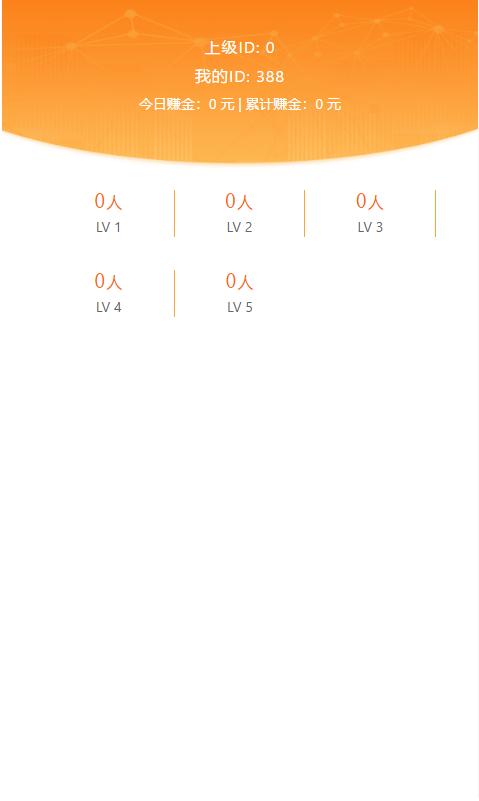 最新更新全新框架架构红包互换/拆红包源码第二版UI+完整数据-第5张