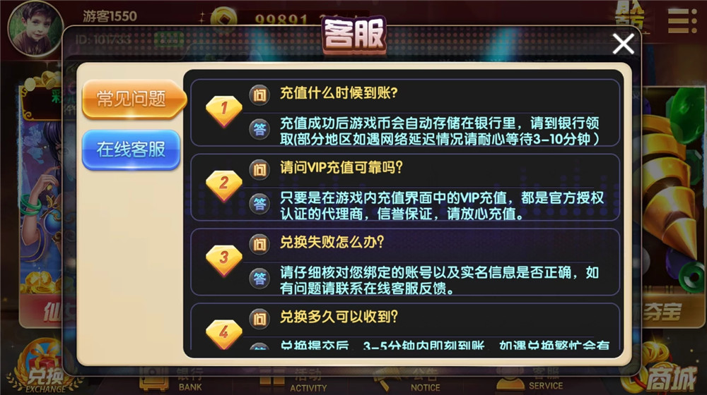 U3D盘龙娱乐/三端通/独立PC端 独立PC端 三端通 盘龙娱乐 U3D 真金竞技类 第4张