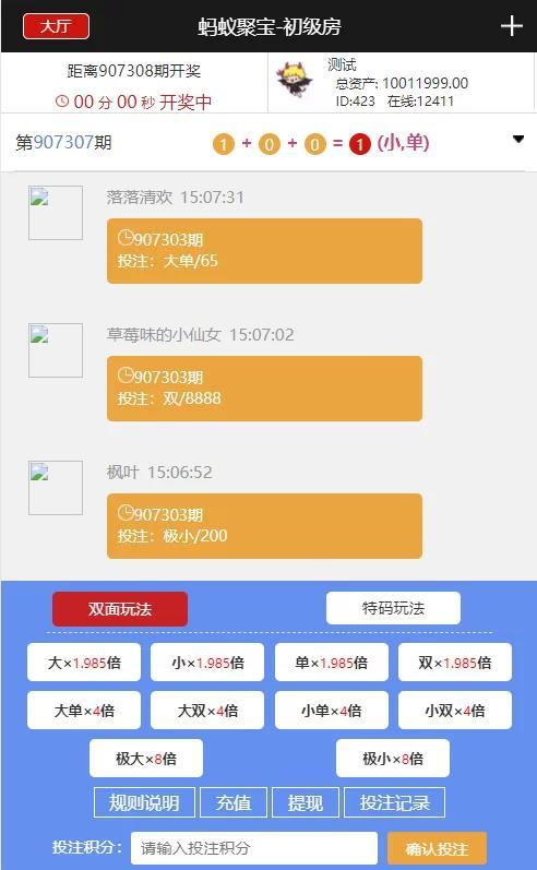 最新更新阿里28二开/Linux版-第4张