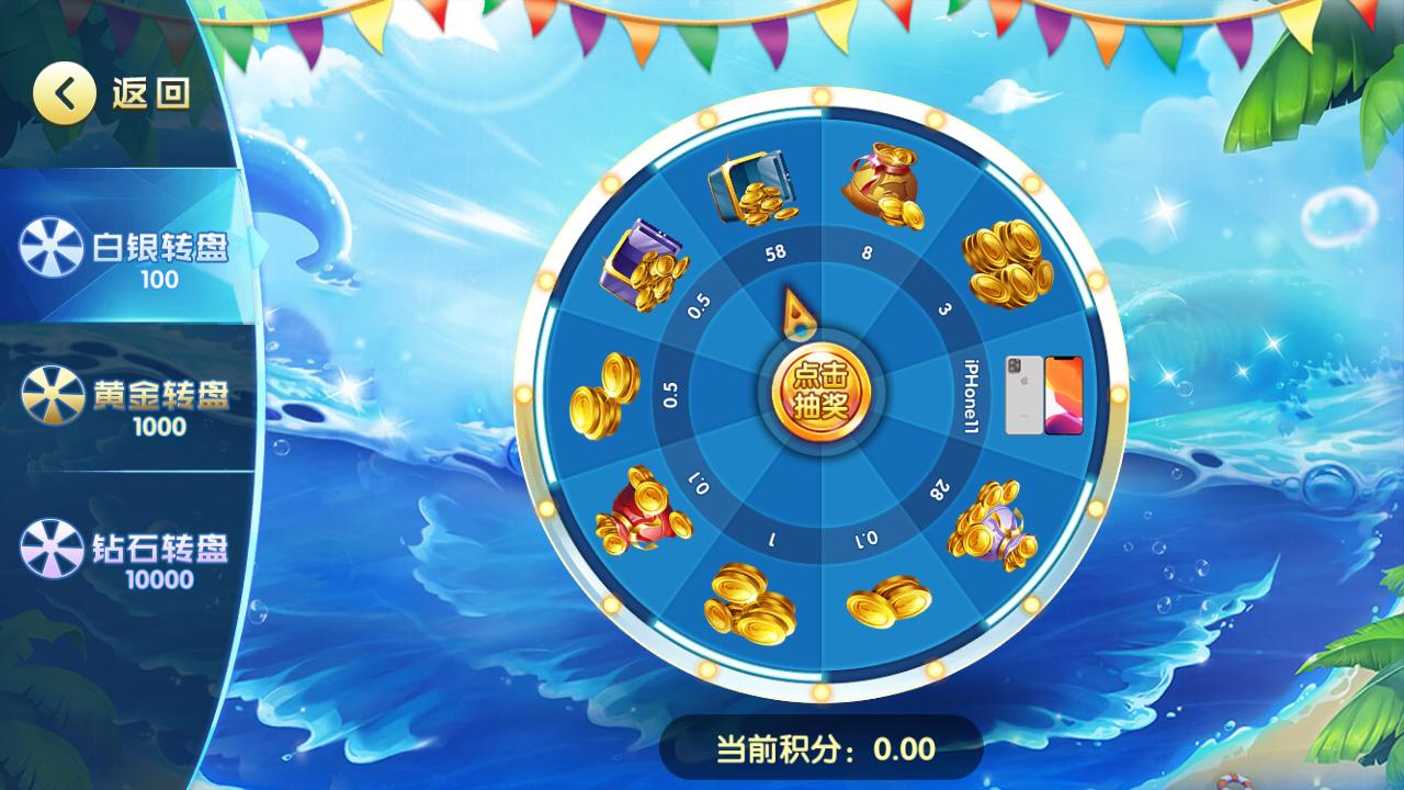 最新猫娱乐 亿信彤国际 独家发布运营棋牌资源 双端完整带返水-第8张