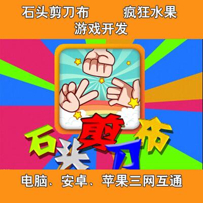 网狐6603疯狂水果机游戏厅游戏源码cocos2dx3.10街机游戏源码定制-第1张