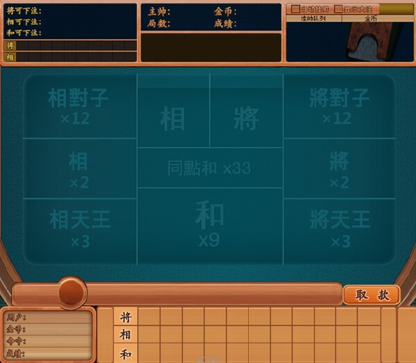 移动电玩城cocos2dx网狐6603百人黄金鲨鱼将相和游戏源码三通版-第1张