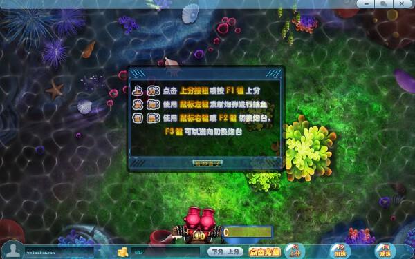 移动电玩城网狐6603飞机大战516版真金蟾游戏开发cocos2dx游戏源码