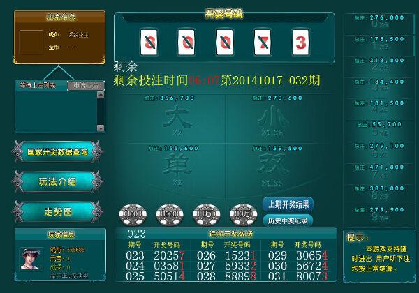 移动电玩城cocos2dx网狐6603彩乐游戏豪车游戏软件开发4S店游戏源码-第1张