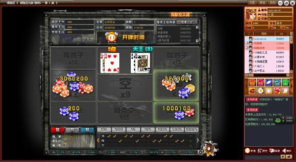 移动电玩城网狐6878海陆空游戏网狐6603百人三明游戏源码三通版-第1张
