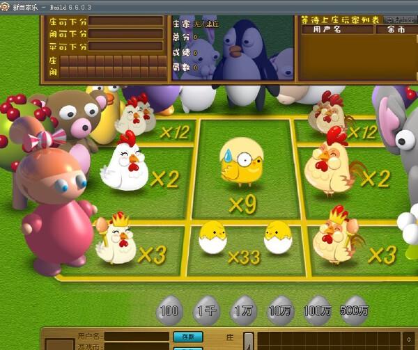 街机电玩城网狐6878百人梭哈网狐6603卡通小鸡游戏源码三通版