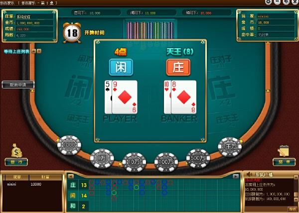 移动电玩城网狐6603经典版欢乐六人30秒百人30秒游戏游戏大厅源码-第1张